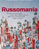 Russomania book cover