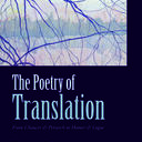 the poetry of translation book cover