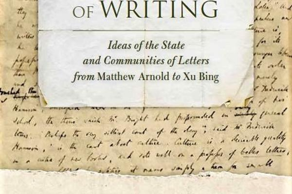 artefacts of writing book cover